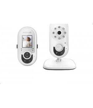 Видеоняня Motorola MBP621