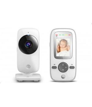 Видеоняня Motorola MBP481 White