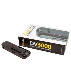 Ambertek DV3000