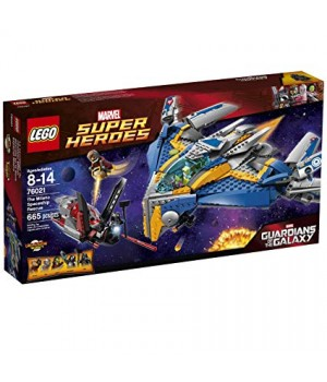 Lego The Milano Spaceship Rescue 76021