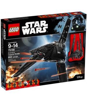 Lego Krennics Imperial Shuttle 75156