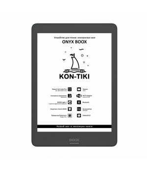 ONYX BOOX Kon-Tiki