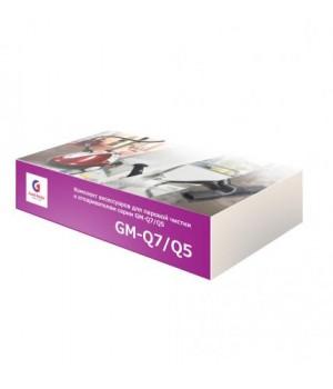 Комплект аксессуаров для паровой чистки к отпаривателям серии GM-Q7/Q5