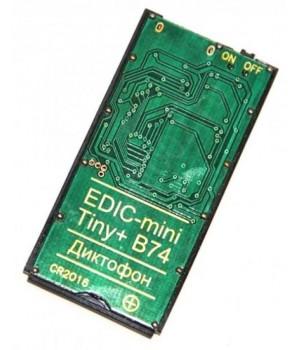 Диктофон EDIC-mini TINY+ B74-150HQ
