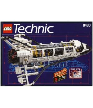 """LEGO Technic 8480 Космический шаттл """"ФОС лайт"""""""