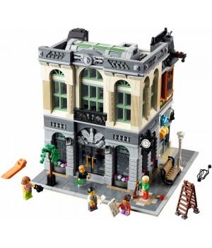 Lego Brick Bank 10251
